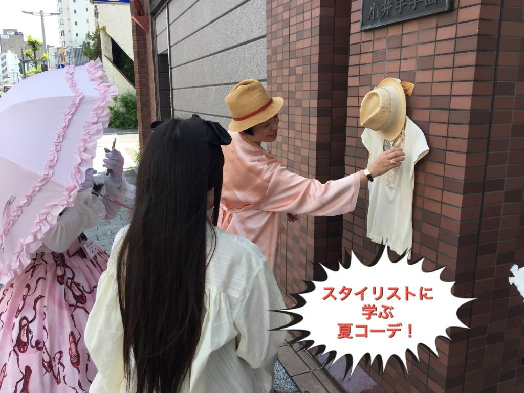 2017年7月8日(土) オープンキャンパス(10:00~15:00/ランチ付)
