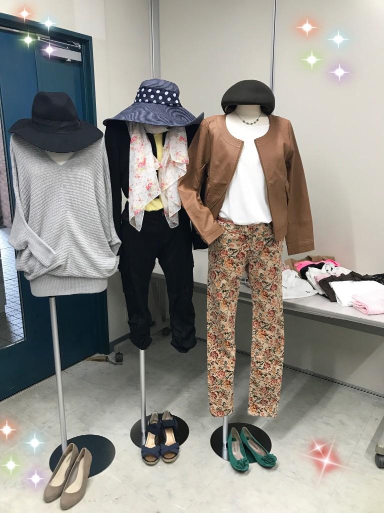 ファッションコーディネート1